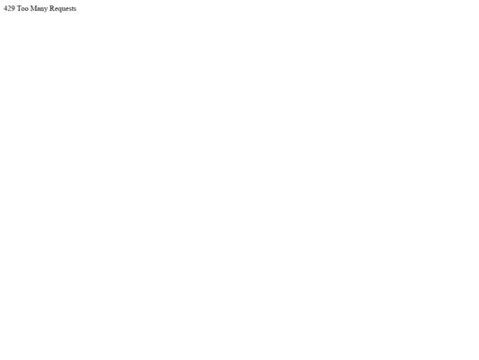 My Pillow Factory Website
